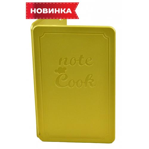 Дошка для нарізання складна «Note Cook»